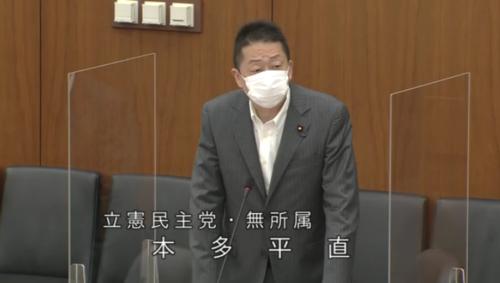 本多平直・土地規制法案・質疑・5月21日.PNG