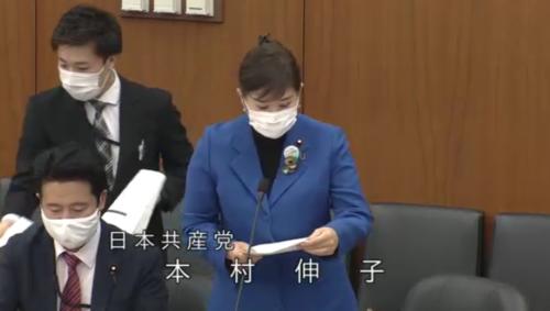 本村伸子(日本共産党)・郵便法改正案・質疑.PNG