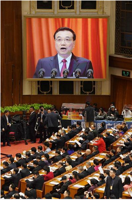 李克強首相.PNG