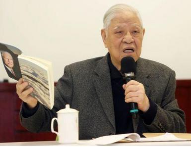 李登輝元総統1.PNG