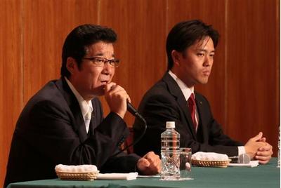 松井一郎と吉村洋文.PNG