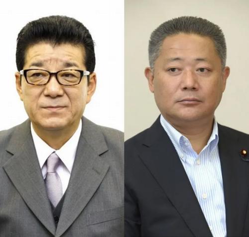 松井一郎と馬場伸幸.PNG
