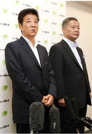 松井一郎と馬場幹事長.PNG