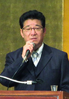 松井一郎・おおさか維新の会.PNG