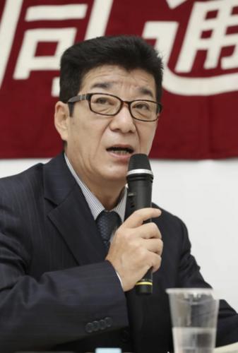 松井一郎・共同通信.PNG