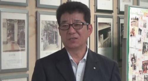 松井一郎・大阪市長1.PNG