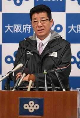 松井一郎・大阪府知事2期目.PNG