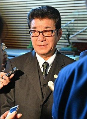 松井一郎・大阪都構想.PNG