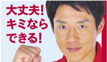 松岡修造.PNG