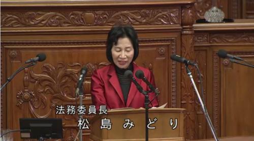 松島みどり(法務委員長)・会社法.PNG