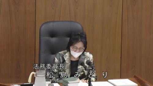 松島みどり(法務委員長)・外国弁護士法・参院送付.PNG