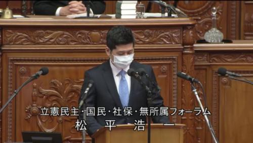 松平浩一・立憲・スーパーシティ法案.PNG