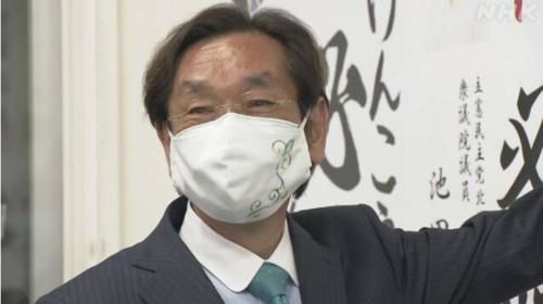 松木謙公・当選.PNG
