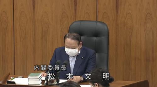 松本文明(内閣委員長)・国家公務員法改正案・不信任案.PNG