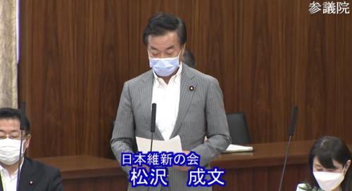 松沢成文・国民投票法改正案・修正案・趣旨説明.PNG