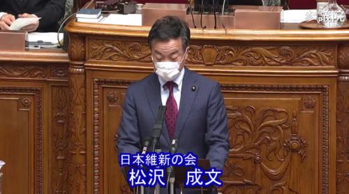 松沢成文・WHO台湾決議.PNG