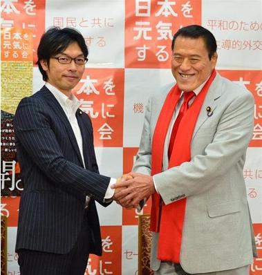 松田公太とアントニオ猪木.PNG