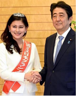 松野未佳さん.PNG