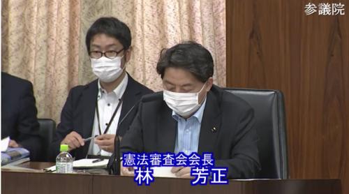 林芳正(憲法審査会会長)・国民投票法改正案・5月26日.PNG