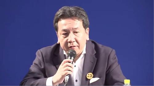 枝野幸男・憲法改正議論しない.PNG
