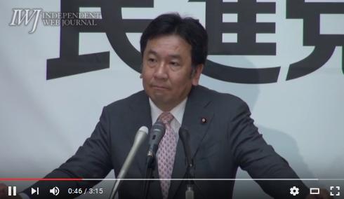 枝野幸男・民進党.PNG