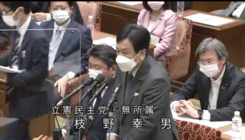 枝野幸男・衆院予算委・5月10日.PNG