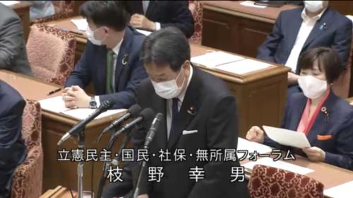 枝野幸男・衆院予算委・5月11日.PNG