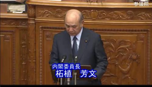 柘植芳文(内閣委員長)・カジノ法案.PNG