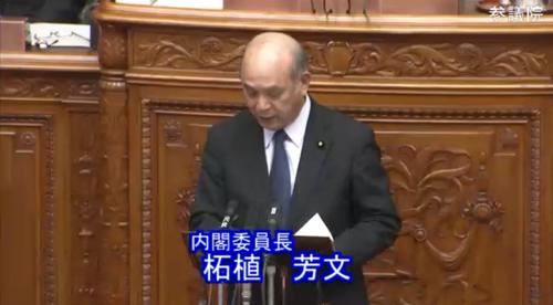 柘植芳文(内閣委員長)・PFI法改正.PNG