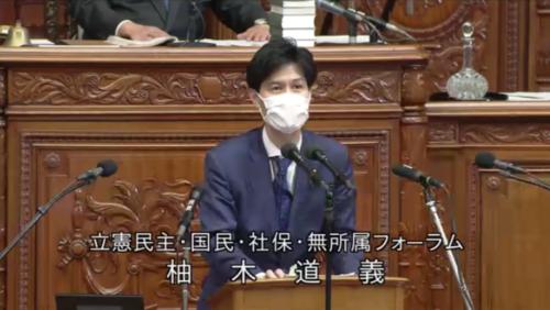 柚木道義・年金制度法案・質疑・衆院本会議.PNG
