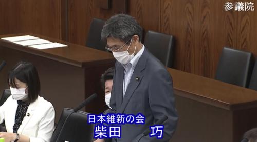 柴田巧・国家公務員法改正案・反対討論.PNG