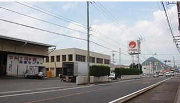 株式会社マルナカ本社・物流センター.PNG
