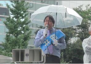桜井誠・雨.PNG