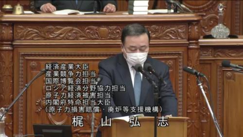 梶山弘志・5G・デジタル・趣旨説明・衆院本会議.PNG