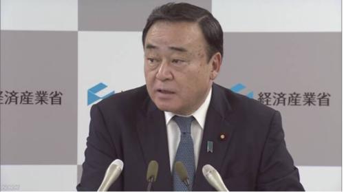 梶山弘志・日中韓経済貿易相会合に出席.PNG