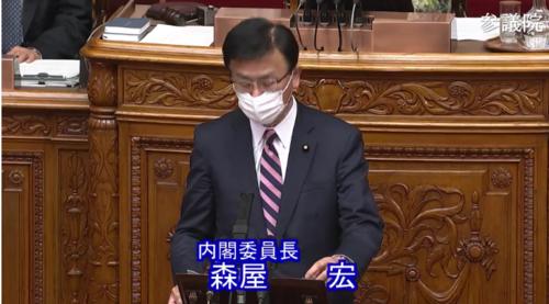 森屋宏(内閣委員長)・児童手当法改正案.PNG