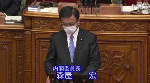 森屋宏(内閣委員長)・土地規制法案.PNG