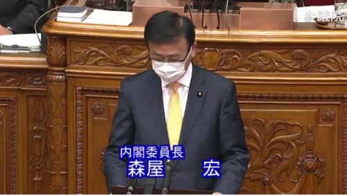 森屋宏(内閣委員長)・給与法改正案.PNG