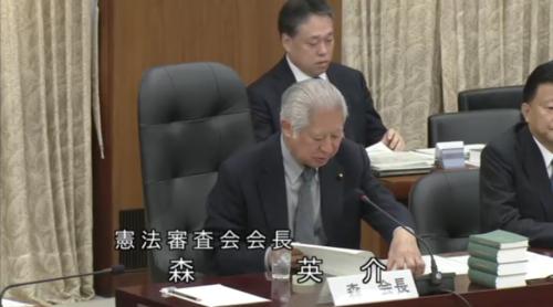 森英介(憲法審査会会長)・5月16日.PNG