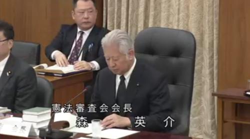 森英介(憲法審査会会長)・参考人出頭要求に関する件.PNG