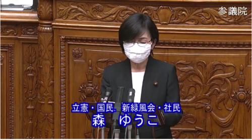 森裕子・スーパーシティ法案・反対討論.PNG