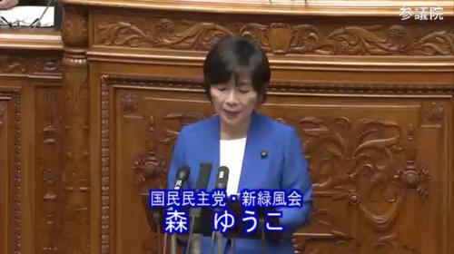 森裕子・農地バンク・本会議.PNG