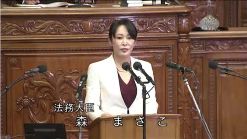 森雅子・会社法改正案・衆院本会議.PNG