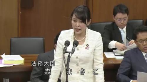森雅子・外国弁護士法・趣旨説明・衆院法務委員会.PNG