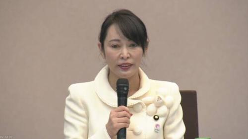 森雅子・法相・AI.PNG