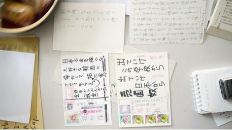 植村隆・ハンギョレ1.PNG
