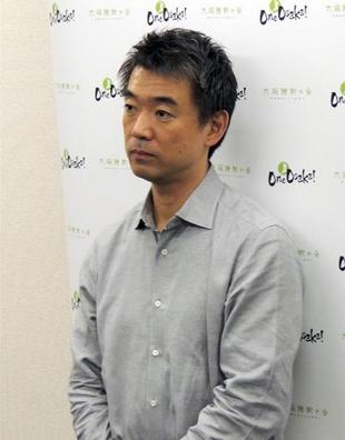橋下徹・おおさか維新の会1.PNG