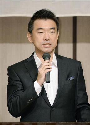 橋下徹・おおさか維新の会結党.PNG