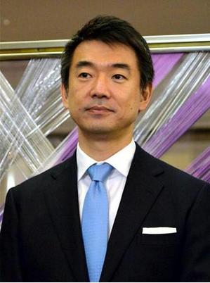 橋下徹・政界引退?.PNG