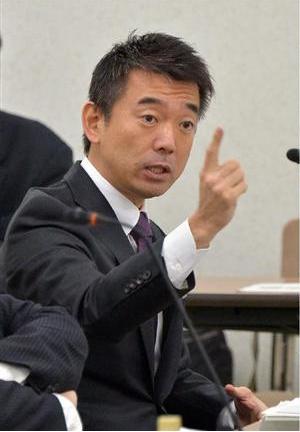 橋下徹VS藤井聡.PNG